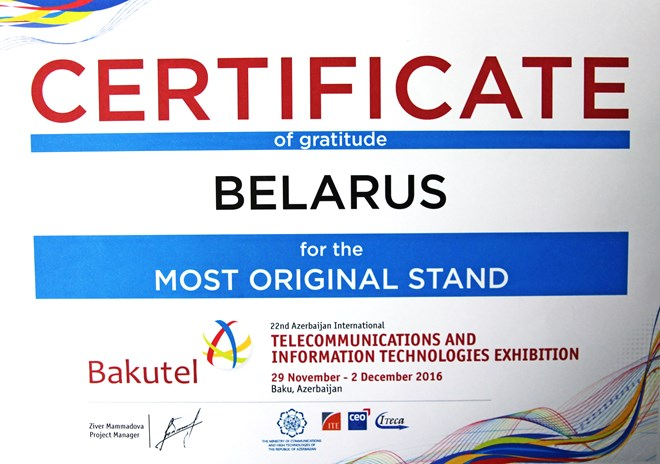 certificate belarus